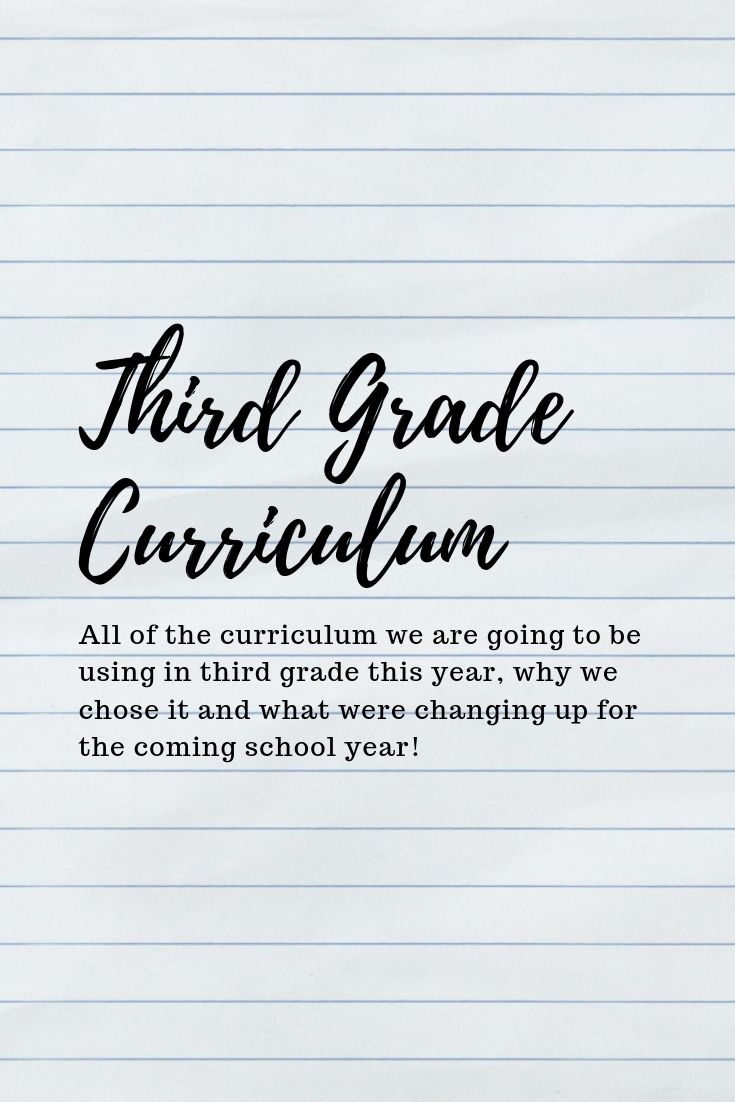 Third Grade Curriculum (2)
