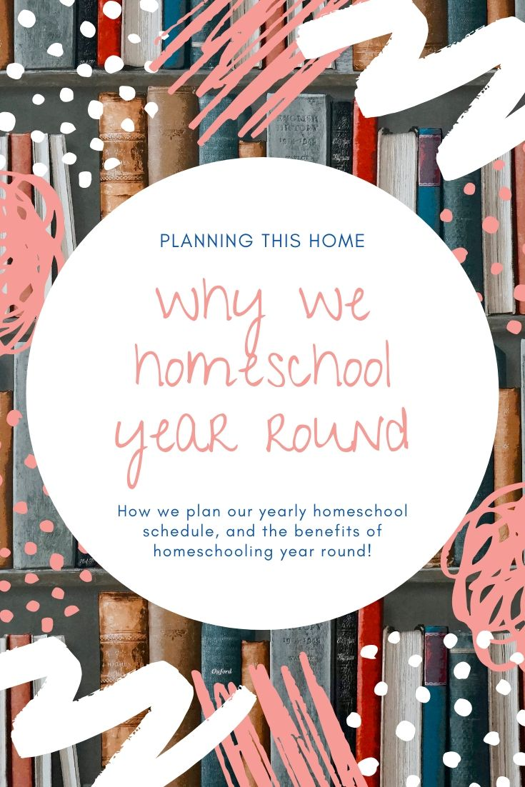year round homeschool (1)