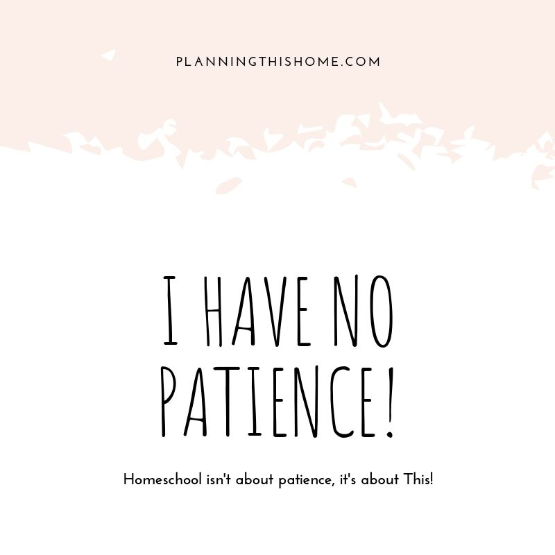 It's Not About Patience!! (3)